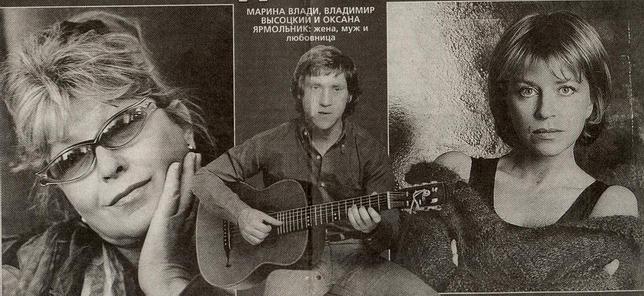 Владимир Высоцкий* Vladimir Vissotski - Le Vol Arrêté
